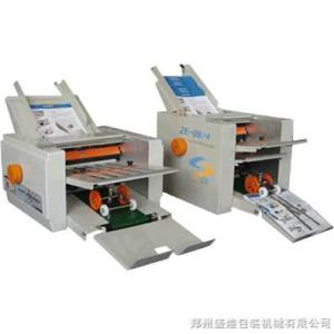 自動折紙機 SHZE-8B/4型