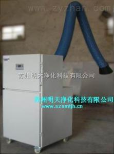 YC煙塵凈化器,焊煙除塵器