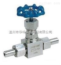 J23WJ23W外螺紋針型閥 J23W-160P對焊針型閥 焊接針閥 儀表閥