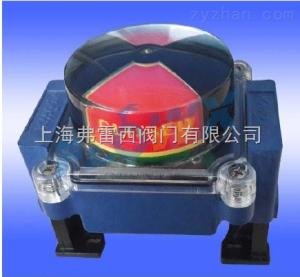 FP04ZC反馈性号装置,感觉开关,反馈性号开关