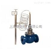 V230W調節閥自力式調節閥,V230W調節閥