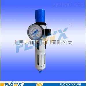 FLXY-2过滤减压阀