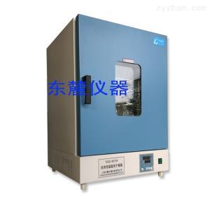 DGG-9070A小型恒温干燥箱厂家地址